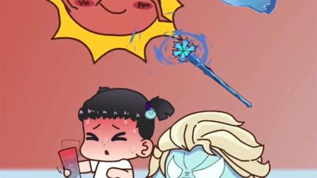动画:最近天可太热了,让冈布奥来解解暑吧