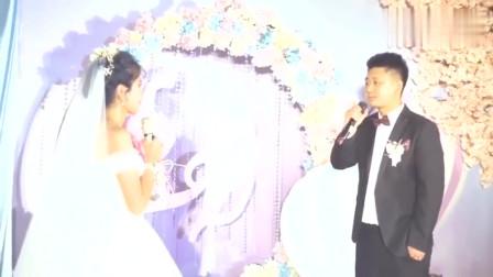 新娘子婚礼上突然翻脸,新郎:随你便!这婚不结了!