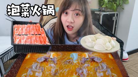 """""""韩式泡菜火锅""""!解锁新吃法,一般人我不告诉他!"""