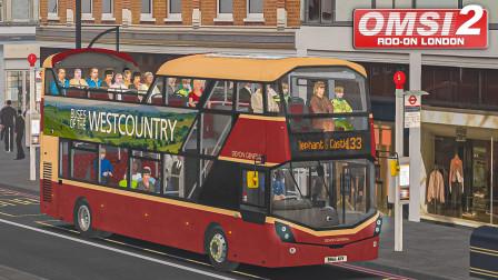 巴士模拟2 伦敦 #8:一起来享受雨天鸭 伦敦133路敞篷巴士特别运行   OMSI 2 London 133(1/2)