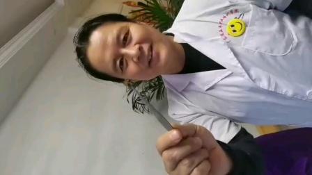 绥化蜂针针灸疗法
