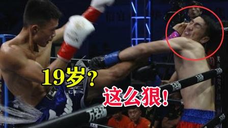 中国搏击未来之星,19岁初登擂台时就这么狠,连续KO拿下连胜