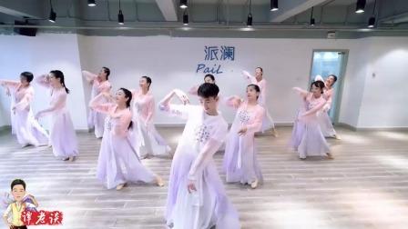小影儿原创《女儿情》,派澜阮涛老师指导,中国舞班学员练习展示