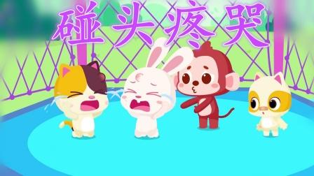 多人玩蹦床碰头疼哭,小猴子不按规则摔倒