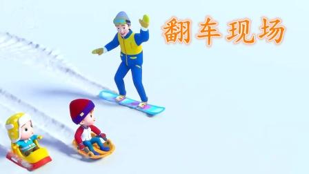 爸爸滑雪一头栽进雪堆里脚朝天