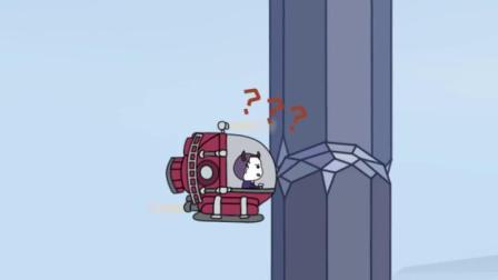 当十二星座开潜水艇1摩羯座也太惨了吧???#星座