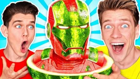 自制钢铁侠:国外俩小伙用西瓜制作了一个钢铁侠,你觉得像吗?