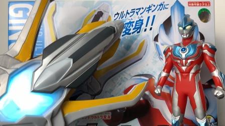经典奥特曼变身器系列 银河奥特曼 DX银河火花 国代版