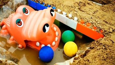 工程车车队一起给鳄鱼修建一个新家 创意玩具