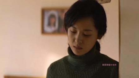 大江大河2:程父想压女婿一头,却让女儿遭罪,妈妈看着心疼不已