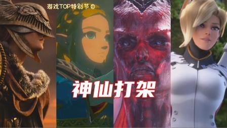 神仙打架!盘点2021最值得期待的十个游戏!