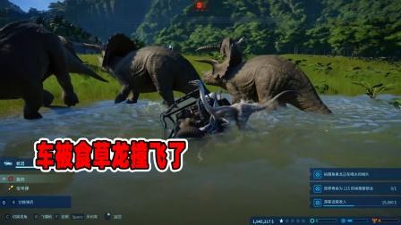 侏罗纪世界:以为食草龙没有威胁,后来我的车被撞飞了