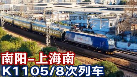 南阳开往上海南的K1105次列车,中途去杭州站折返还换了车头