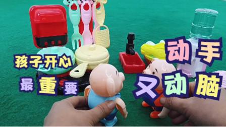 楠楠和红红是好朋友,红红生病了,楠楠给她做了他最爱吃的煎蛋!