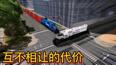 车祸模拟器222 卖可乐的开火车不让卖豆腐的 人仰车翻 鸡飞蛋打