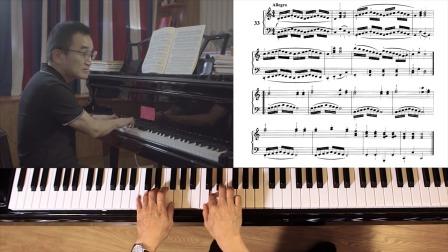 第31讲:《带有低音谱表的练习》第33-34首