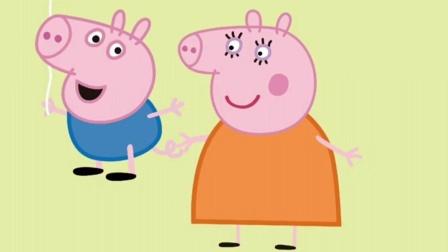 乔治想和佩奇一起上学,猪妈妈把乔治送到了学校