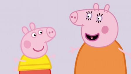 苏西把佩奇的秘密告诉了朋友,猪妈妈安慰了佩奇