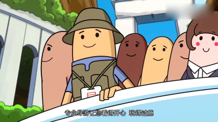 香肠派对:香肠们来到彩虹岛游玩,咸鱼不是一般的咸鱼!