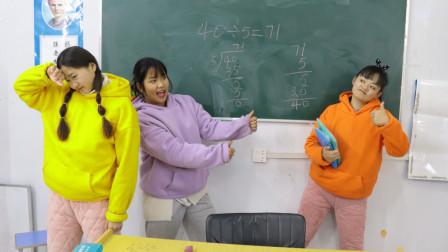 柚柚帮老师代课,不让同学玩黏土,出难题为难同学