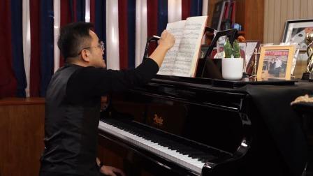 第70讲:《带装饰音及不带装饰音的旋律练习》第76首