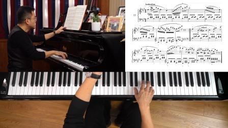 第71讲:《带装饰音及不带装饰音的旋律练习》第77首