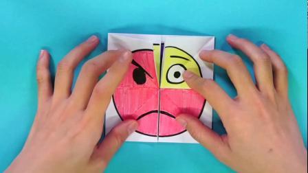 办公室姐姐DIY搞怪剧,2个有趣的折纸游戏,看一眼就能学会!