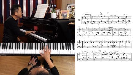 第73讲:《带装饰音及不带装饰音的旋律练习》第79首