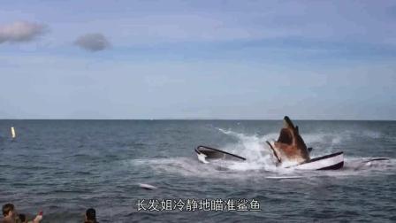 变异鲨鱼能射出毒液,中毒的人类,会像丧尸一样咬人