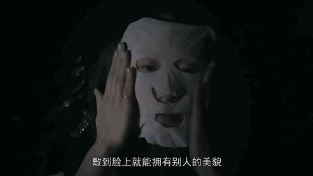 丑女爱捡美女用过的面膜,就可以偷走她的美貌