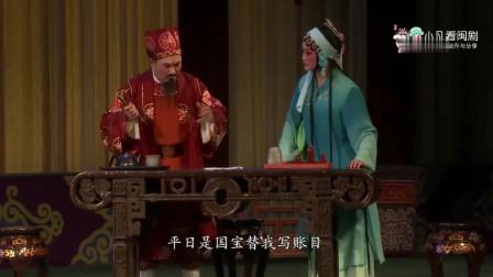 闽剧「王莲莲拜香」忏悔