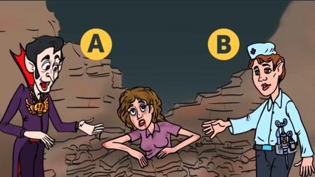 脑力测试:女子应该选择哪一边?