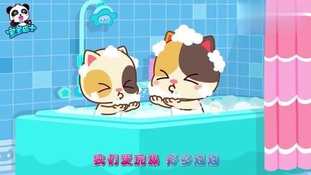 宝宝巴士:小朋友要勤洗澡才会干净哦