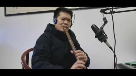 管子先生洞箫演奏《可可托海的牧羊人》