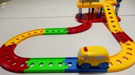 拆箱组装蝴蝶形跑道玩具,儿童玩具