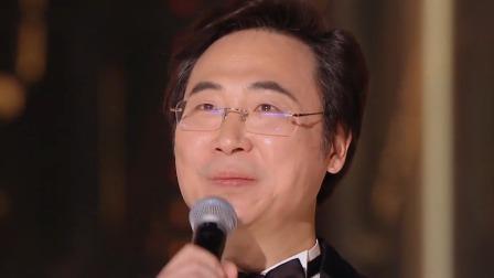 廖昌永廖敏冲传唱《春日偶成》,中华崛起盛世如愿 《经典咏流传》——致敬英雄 20210109