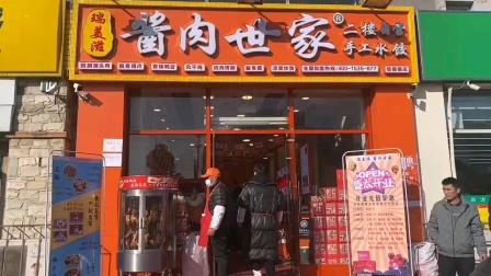 北京学习卤菜培训听说他家很不错,想学习卤菜技术的可以考虑考虑