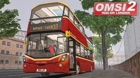 巴士模拟2 伦敦 #9:动力捉急 晚点6分到达终点象堡   OMSI 2 London 133(2/2)