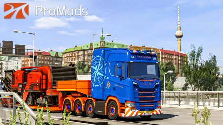 欧洲卡车模拟2 #381:交警好伙伴 穿过多个波兰小镇后将货物送至柏林   Euro Truck Simulator 2
