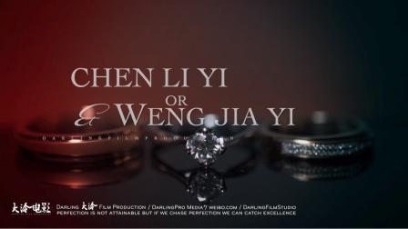 「大泠婚礼快剪」◆『CHEN&WENG』| DarlingFilm出品