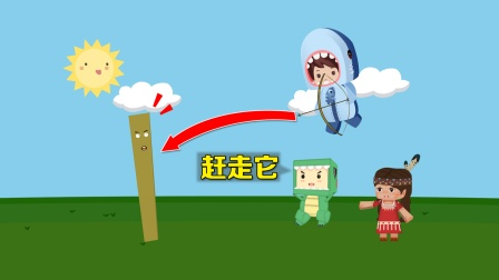 小乾动画9:村庄里来了根筷子,扬言要把大家都吃掉,结果被打脸