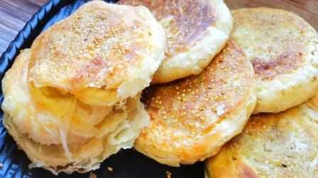 自从知道油酥饼可以这样做,我家面粉不够吃,挑食孩子爱吃饭了