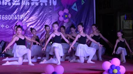 舞蹈《芭蕾女孩》,美