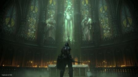 【信仰攻略组】《恶魔之魂:重制版》P10全黑白攻略解说第十期