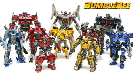 变形金刚2018电影大黄蜂工作室系列汽车人霸天虎10个机器人玩具.