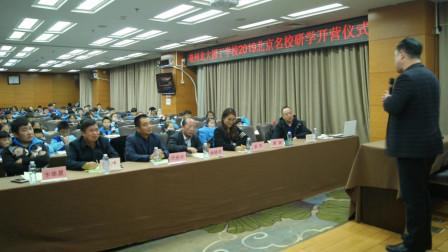 唐渊在北京名校研学营为小学生演讲《学生成长四点注意》总理勉励孩子们并合影留念