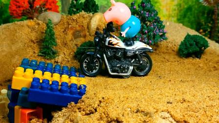 工程车用萝卜给小猪佩奇建大桥 创意玩具