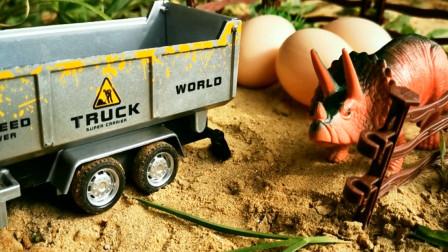 卡车运输恐龙蛋 创意玩具