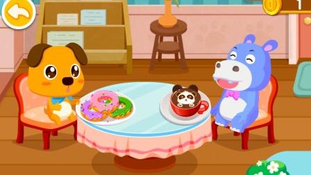 亲子益智游戏012 咖啡厅 宝宝巴士