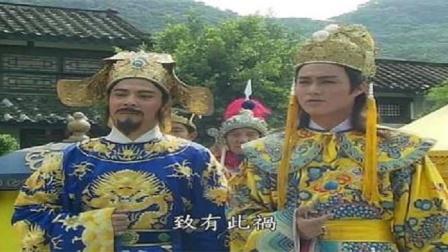 包青天:假包拯迎接皇上,刚要迎入府中,结果真包拯出现了